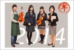 sasaki2014年賀状