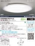 LEDH86702Y-LC