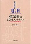 book1s