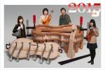 2015年賀状WEB