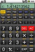 関数電卓アプリ